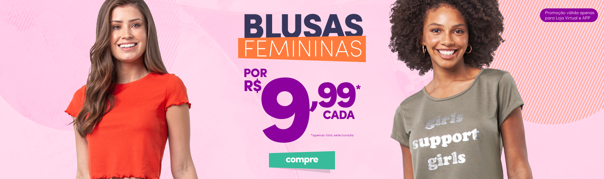 Jeans 50%OFF